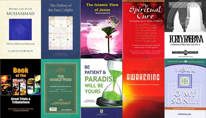 Islamic Books Library Over 100+ PDF! 2019 Update
